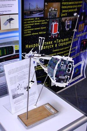 Космический апарат КОМПАС