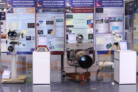 Средства наблюдения за космическими аппаратами
