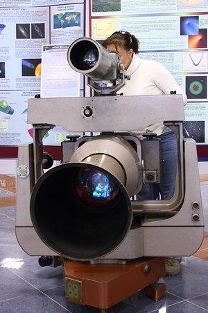 Автоматическая спутниковая фотокамера АФУ-75