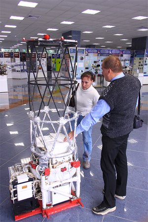 Рентгеновский телескоп АРТ-П