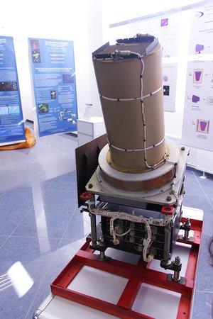 Широкоугольный рентгеновский монитор СПИН-Х